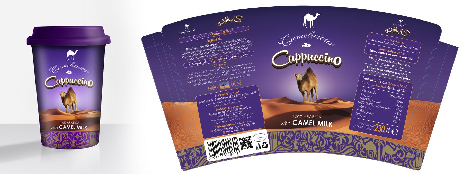 adin-camel8