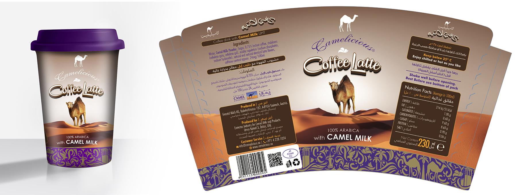 adin-camel9