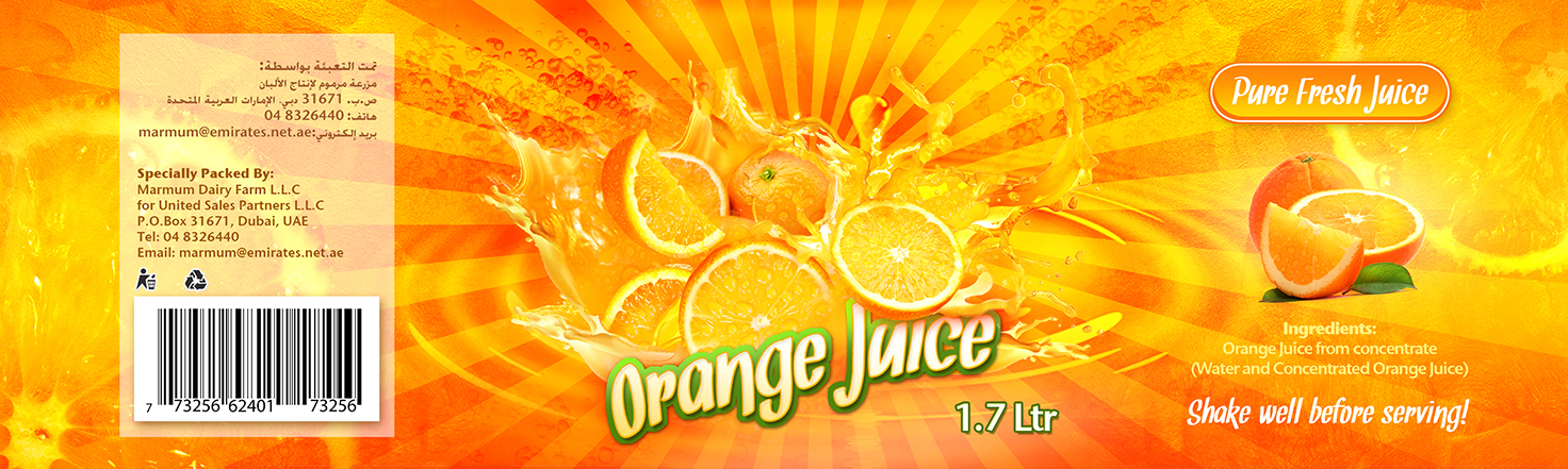 adin-juice2