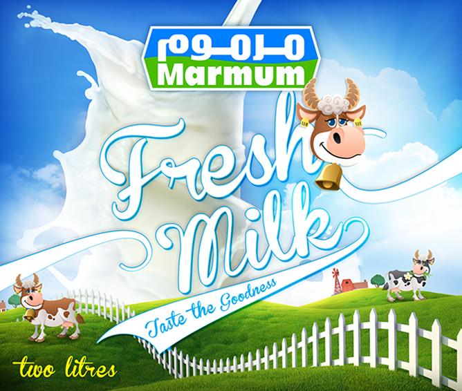 adin-milk3